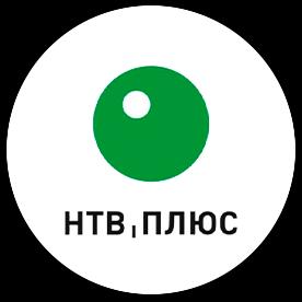 Цифровое телевидение Логотип НТВ-плюс