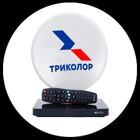 Спутниковое ТВ Триколор на 1 телевизор