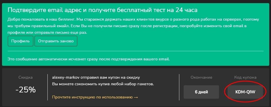 antifriz tv Регистрация прошла успешно