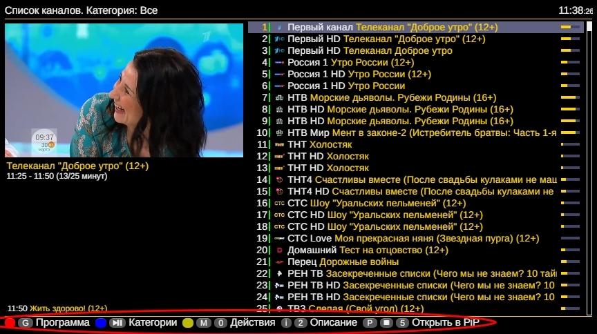 ott-play Список каналов